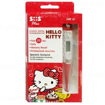 ปรอทวัดไข้ Digital Thermeter Hello Kitty HKT-01