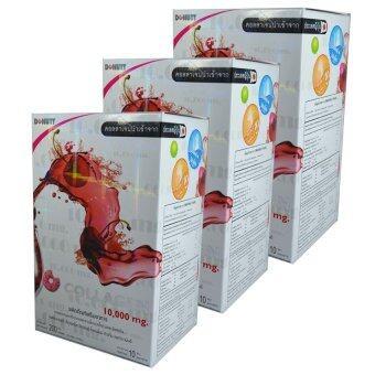 Donut Collagen 10000 mg โดนัท คอลลาเจน 10ซอง/กล่อง (3 กล่อง)