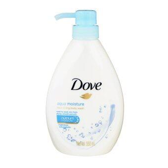 DOVE โดฟ ครีมอาบน้ำ อควา มอยเจอร์ 550มล. - สีฟ้าอ่อน