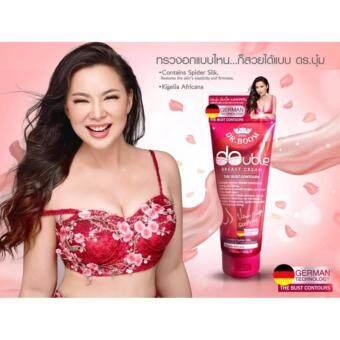 Dr.Boom Double Breast Cream ครีมนวดยกกระชับทรวงอกที่ดีที่สุด 1 กล่อง (100 กรัม/กล่อง)