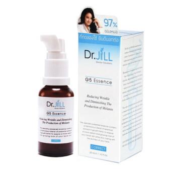 เซรั่มน้ำนม ด๊อกเตอร์จิล DR.JILL G5 ESSENCE 30 ml.