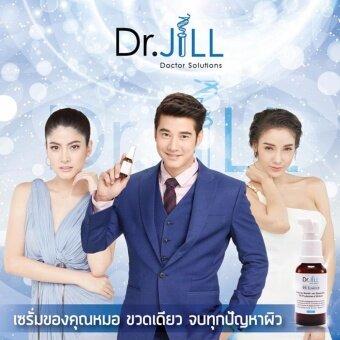 DR.JILL G5 ESSENCE เอสเซ้นส์น้ำนมเข้มข้นด๊อกเตอร์จิล 30 ml.*โฉมใหม่