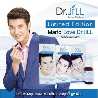 Dr.Jill G5 Essence (30 ml.) ครีม ด๊อกเตอร์จิว G5 ขนาด 30 ml 2 ขวด