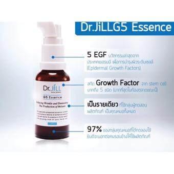 DR.JILL G5 ESSENCEเอสเซ้นส์น้ำนมเข้มข้นด๊อกเตอร์จิล30ml. (1ขวด)
