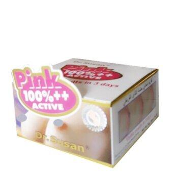 ต้องการขาย Dr.Susan AHA & Q10 Co-enzyme Extra Pink Nipple Cream 20 กรัม ครีมทาหัวนมชมพู 1 ชิ้น