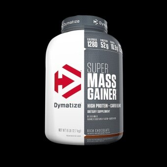 Harga DYMATIZE NUTRITION SUPER MASS GAINER Rich Chocolate 6 LB WheyProtein แท้ 100%