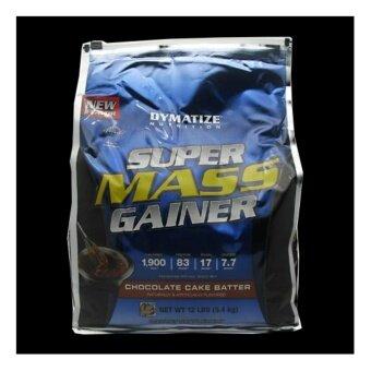 DYMATIZE SUPER MASS GAINER 12 LB (BAG) Rich Chocolateสำหรับคนผอมกุ้งปห้ง อยากเพิ่มน้ำหนัก และกล้ามเนื้อ
