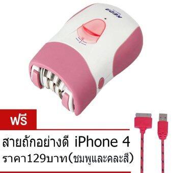 ประเทศไทย Eaze Keda เครื่องถอนขน รุ่น KD-175 (pink) แถมฟรี สายถัก i phone 4 (สีชมพู)