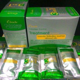 โปรโมชั่นพิเศษ Elracle Odorless Control Treatment Cream 3 In 1 เอลราเคิล โอ๊เด็อเล็คซ คอลโทรล ทรีทเมนท์ ครีม 2 กล่อง (บรรจุ กล่องละ 24ซอง)