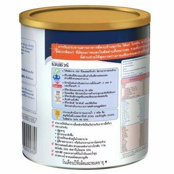 Ensure เอนชัวร์อาหารสูตรครบถ้วน กลิ่นสตรอเบอร์รี่ 400g แพค3 Ensure complete and balanced nutrition 400 g Pack 3 strawberry flavor - 3