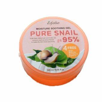 Esfolio 95% โลชั่นหอยทากทำให้ผิวชุ่มชื้น ซึมเข้าผิวรวดเร็ว 300ml (1ถัง)