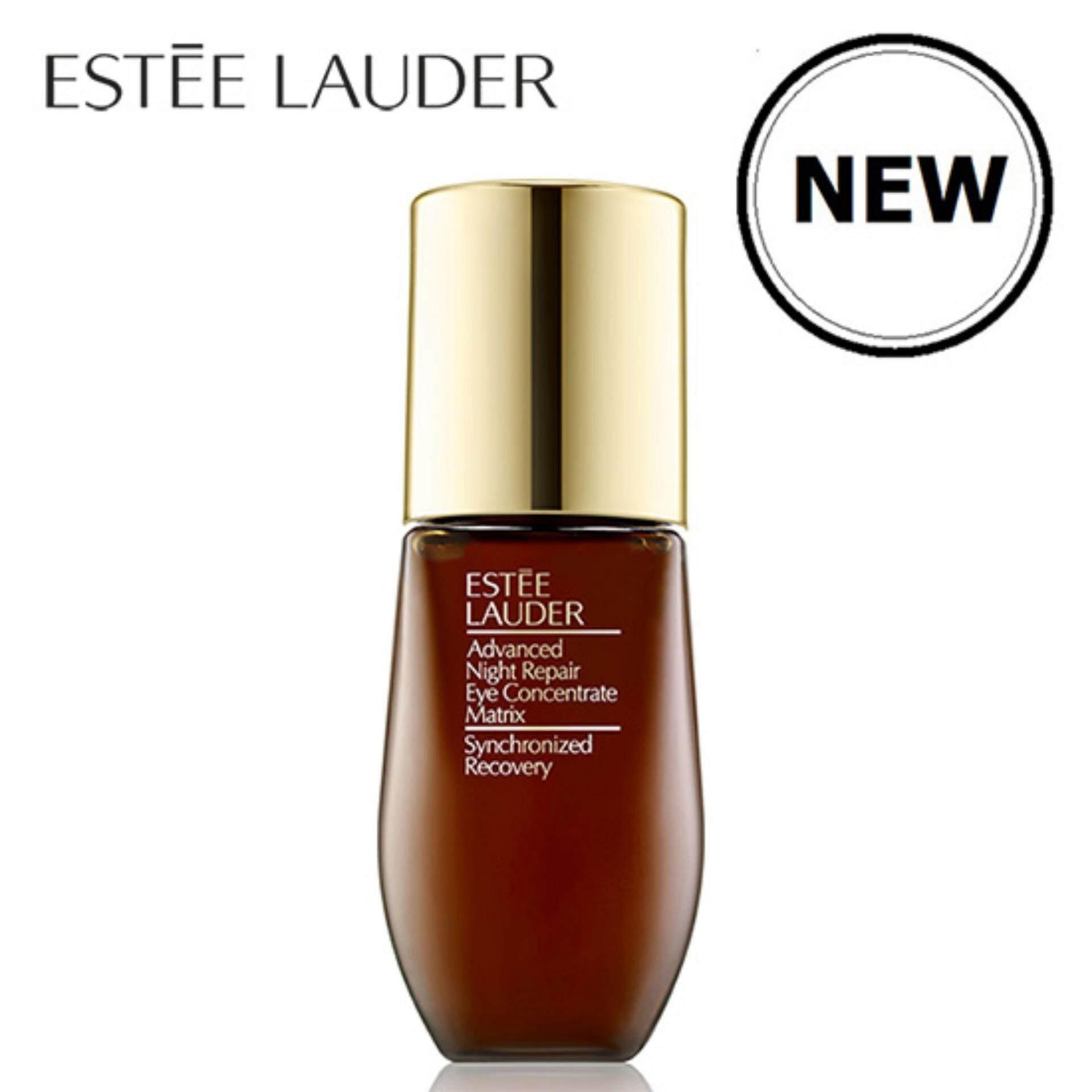 Estee Lauder Advanced Night Repair Eye Concentrate Matrix 5ml อายเซรั่มตัวใหม่ล่าสุดของเอสเต้