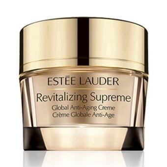 Harga Estee Lauder Revitalizing Supreme Global Anti Ageing Creme
