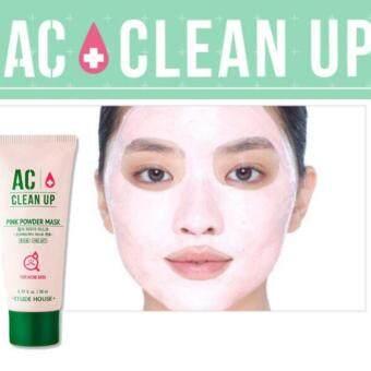 มาร์กลดการอักเสบของสิว Etude House AC Clean Up Pink Powder Mask (20 ml.)