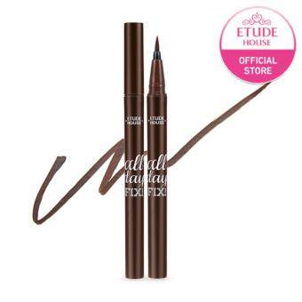 ETUDE HOUSEAll Day Fix Liner #2 BROWN