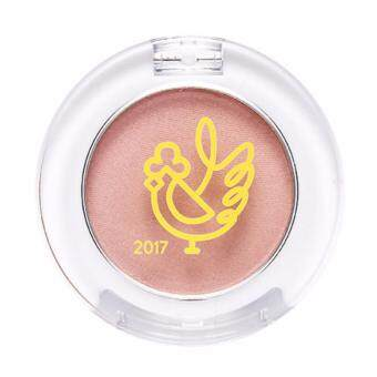 อยากขาย Etude House Look at My Eyes Cafe 2017 #BE104 Lovely Light Peach