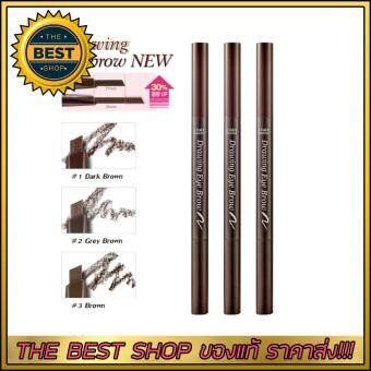 Etude House ดินสอเขียนคิ้ว (New) SETx3ด้าม #No.123 (สีละ1) BrownDrawing Eye Brow Duo (ตัวใหม่เพิ่มปริมาณ30%)