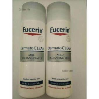 EUCERIN Dermato CLEAN MILD CLEANSING MILK ยูเซอริน เดอร์มาโทคลีน มายด์ คลีนซิ่ง มิลค์(2ชิ้น) (ตัวสินค้ามีการซีล)
