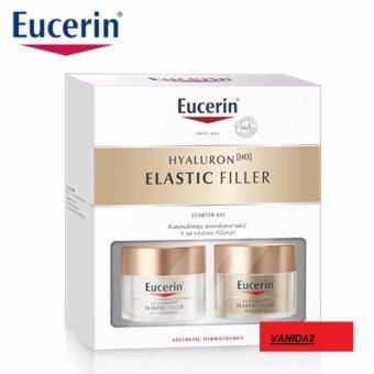 EUCERIN Elastic Filler Starter Kit