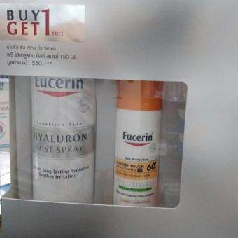 Eucerin Sun Dry Touch Sebum Control DP 60+ free Eucerin pH5 LOTION 250ml