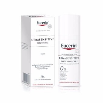 Eucerin UltraSENSITIVE Soothing Care 50ml