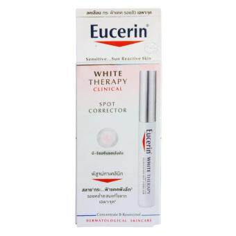 ซื้อ/ขาย Eucerin White Therapy Clinical Spot Corrector 5 ml 1 หลอด