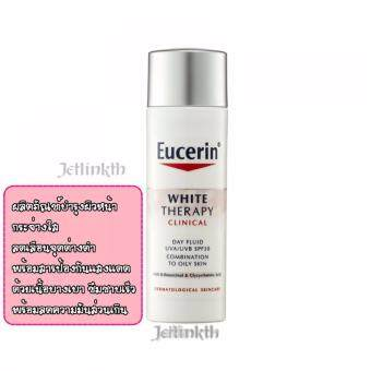 https://th-live-02.slatic.net/p/5/eucerin-white-therapy-day-fluid-spf30-50-ml-exp012020-5011-51565541-5f215bdaabe3df557a9437c0de31a67e-product.jpg