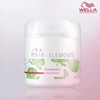 เวลล่า โปรเฟสชั่นแนลส์ อิลีเม้นท์ รีนิววิ่ง มาส์ก (Wella Professionals Elements Renewing Mask)