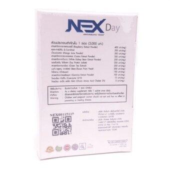 Exday NEXday เน็กซ์เดย์ ช็อคโกแลต (Ex day เอ็กซ์เดย์) ลดน้ำหนักช่วยให้อิ่มเร็ว เผาผลาญไว (3 กล่อง x10 ซอง) - 2
