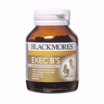 Exec B ฺBlackmores บรรเทาอาการชา จากปลายประสาท 60 เม็ด x 1 ขวด