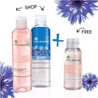 Eye Remover and Makeup Cleansing Set for Sensitive Skin (FREE! Mini Sensitive Vegetal Micellar Water 50 ml)