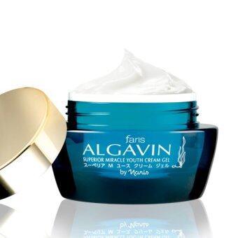 Faris Algavin Youth Cream Gel ครีมเจลบำรุงผิวหน้า ฟาริส อัลกาแวง ขนาด 30g