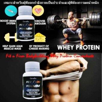 Bodybuilding Purified whey Protein Focus โปรตีน ฟิต แอนด์ เฟิร์มเวย์ แบบเข้มข้นเพิ่มกล้ามเนื้อ 62 Tablets