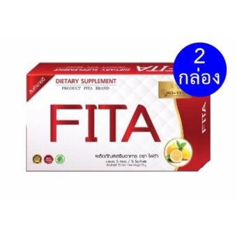 FITA Ho-Yeon 2 กล่อง (5 ซอง/กล่อง) ไฟต้า โฮยอน ดีท๊อกซ์ล้างลำไส้ลดน้ำหนักด้วยจุลินทรีย์ พุงยุบ ลำไส้สะอาด ผิวใส ไร้กลิ่นตัว