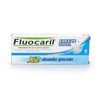 อยากขาย FLUOCARIL ฟลูโอคารีล ยาสีฟัน ฟรีซคูล 160x2 กรัม - แพ็คคู่