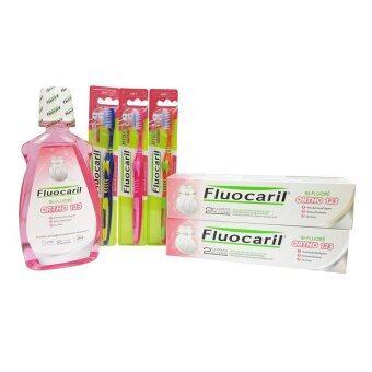 FluocarilOrtho Set