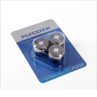 รีวิว FLYCO Electric Shaver Orginal Superior Replacement Blade RazorBladeHead for Men FR10(...)(OVERSEAS) - intl