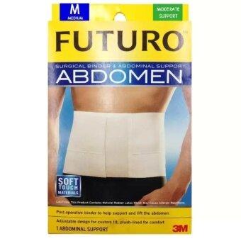 ราคา Futuro Abdomen Size Mอุปกรณ์พยุงหน้าท้อง ไซส์M