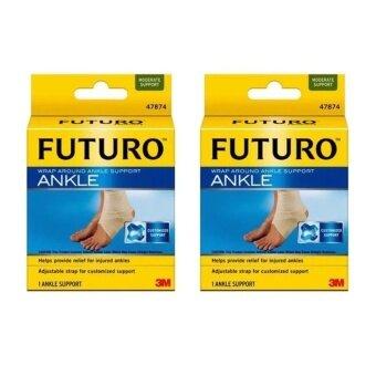 ราคา FUTURO ANKLE Sอุปกรณ์พยุงข้อเท้า ไซส์Sรุ่น47874 2อัน