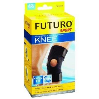 2560 Futuro Sport Adjustable Knee อุปกรณ์พยุงเข่า ฟูทูโร่ ชนิดปรับกระชับได้