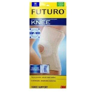 ราคา Futuro Stabilizing Knee Size M อุปกรณ์พยุงเข่า เสริมแกน ไซส์ M รุ่น 46164