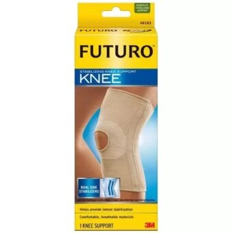ราคา Futuro Stabilizing Knee Size Sอุปกรณ์พยุงเข่า เสริมแกนไซส์Sรุ่น46163