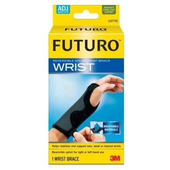 ประเทศไทย Futuro Wrist อุปกรณ์พยุงข้อมือ ฟูทูโร่ รุ่น 10770 ชนิดปรับกระชับได้ เสริมแถบเหล็ก 1ชิ้น (สีดำ)