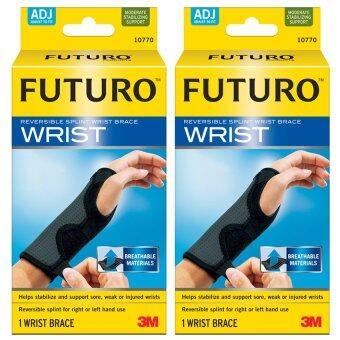 ประเทศไทย Futuro Wristอุปกรณ์พยุงข้อมือ ฟูทูโร่ รุ่น 10770ชนิดปรับกระชับได้ เสริมแถบเหล็ก 2ชิ้น (สีดำ)