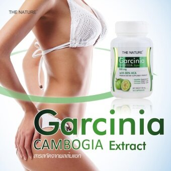Garcinia Cambogia Extract Weight Loss