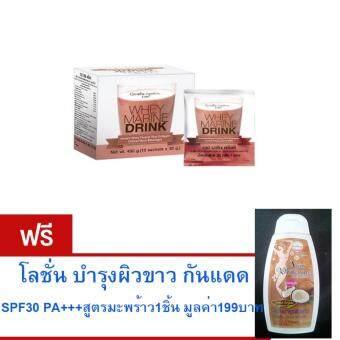 ซื้อ/ขาย GIFFARINE อาหารเสริม#เพิ่มมวลกล้ามเนื้อ ผิวใส รูปร่างสวย สุขภาพดี#เครื่องดื่ม เวย์ มารีน รสโกโก้ จำนวน1กล่อง (15ซอง) แถม.. โลชั่น บำรุงผิวขาว กันแดด SPF30 PA+++ สูตร มะพร้าว 1 ชิ้น มูลค่า199บาท