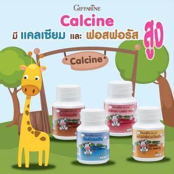 Giffarine Calcine Milk      ()  100 x2 - 3