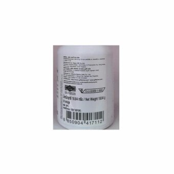 Giffarine Citrimax บล็อกแป้ง บล็อกน้ำตาล ลดการสะสมไขมัน 30แคปซูล2