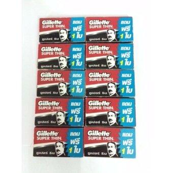 Gillette ใบมีดโกนยิลเลตต์ 2คม ซุปเปอร์ธิน 10 กล่อง 60 ใบมีด