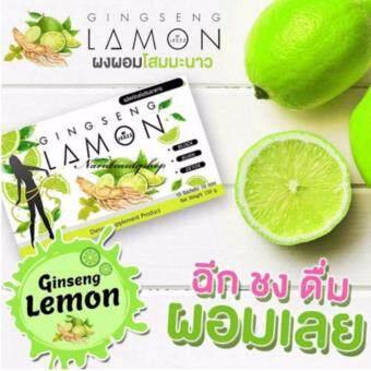 Ginseng Lemon by Jeezz  1 ( 10 /) - 2